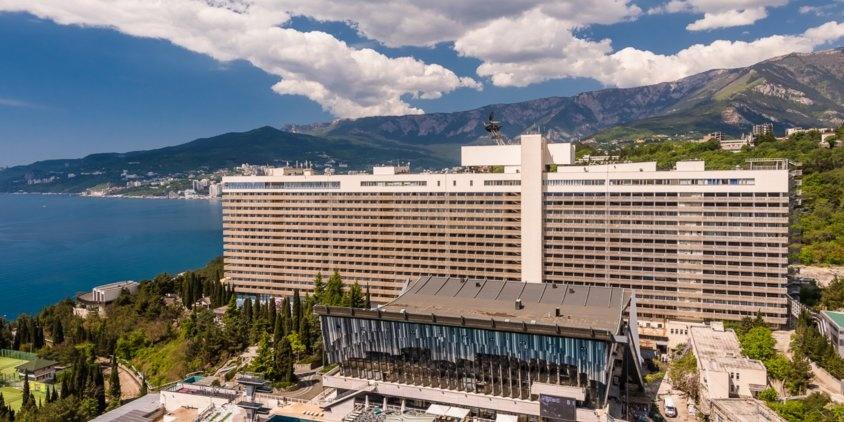 Фото отеля «Ялта-Интурист»