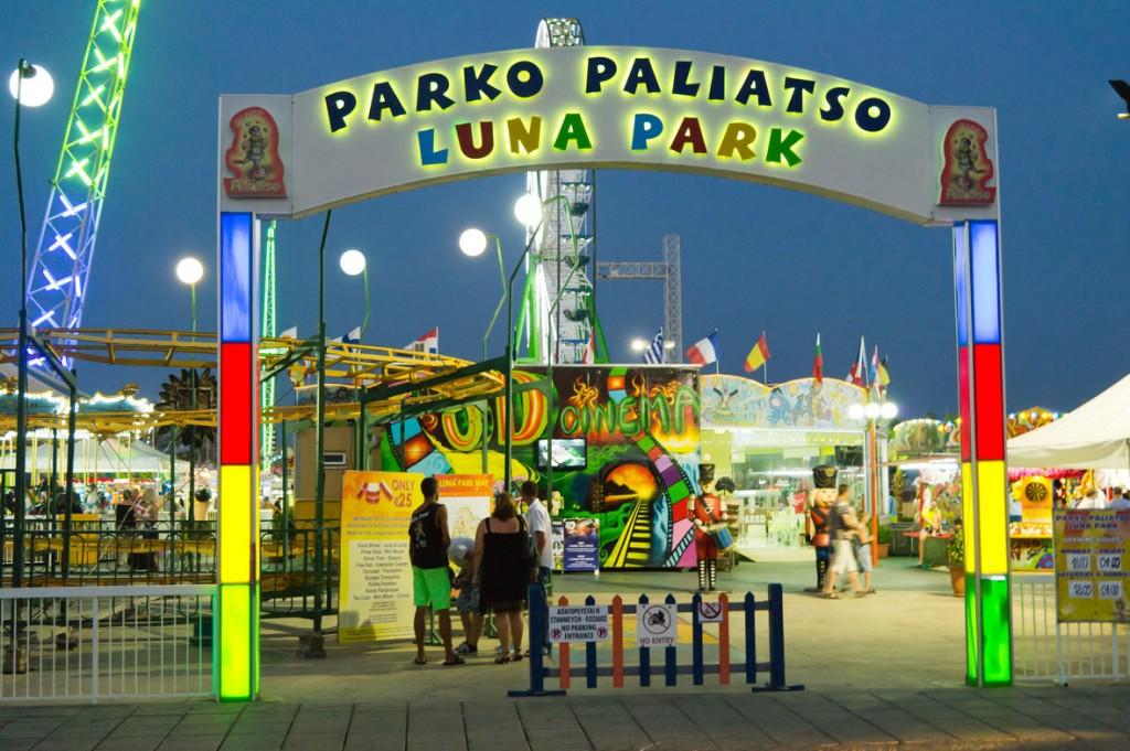 Фото парка развлечений Parko Paliatso