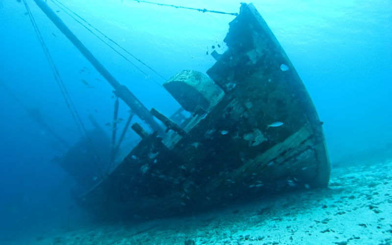 "Фото затонувшего судна ""Santa Fe"""