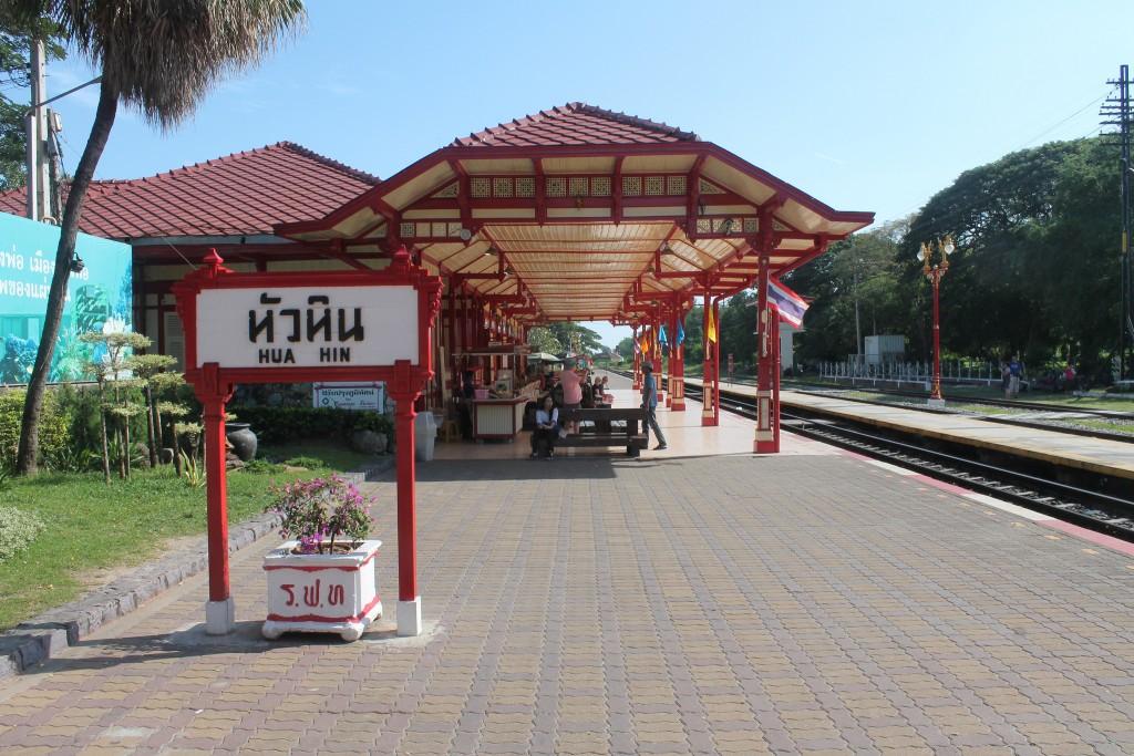 Фото железнодорожного вокзала Хуа Хина