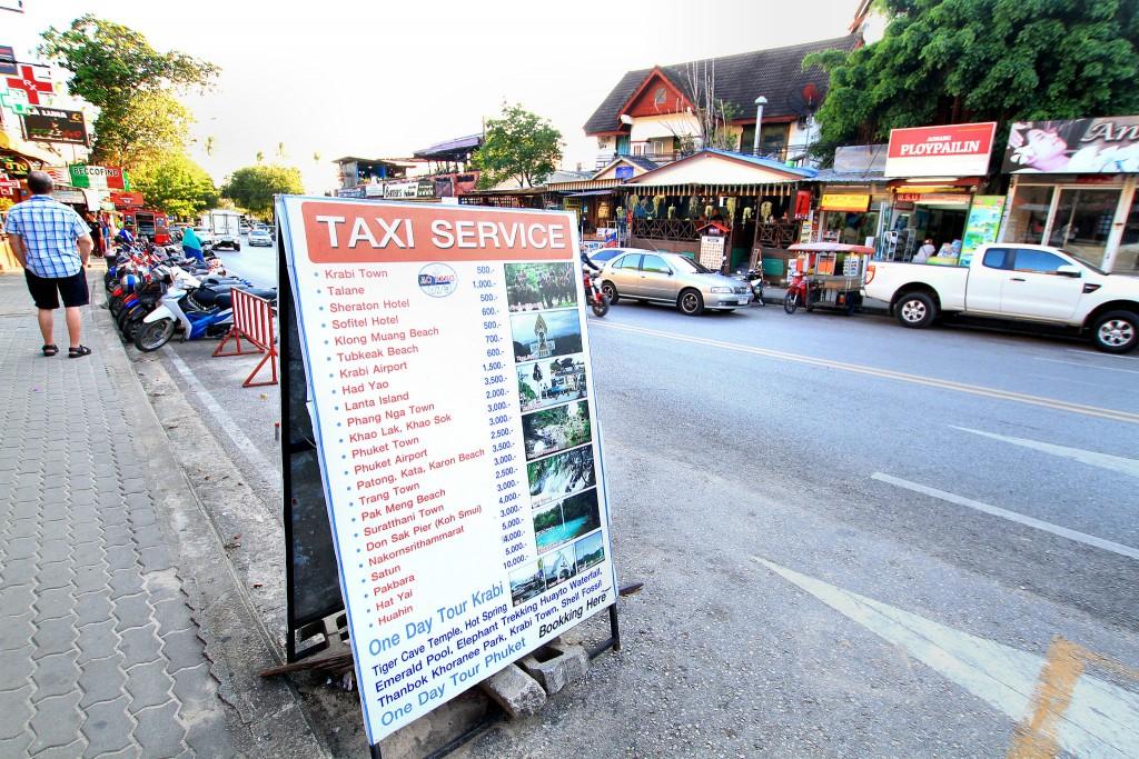 Фото расценок на такси из Ао Нанга