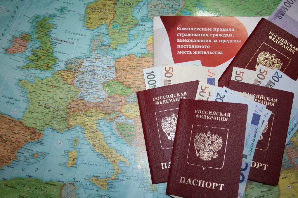 Фото: страхование для выезда за границу